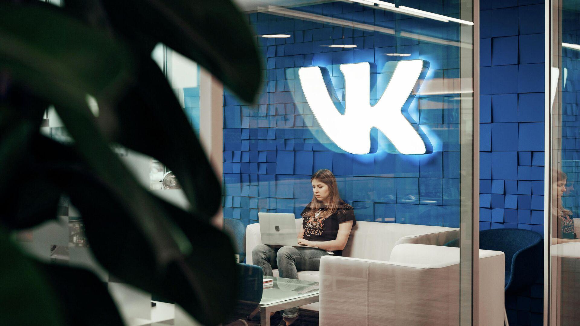 Офис ВКонтакте - РИА Новости, 1920, 09.03.2021