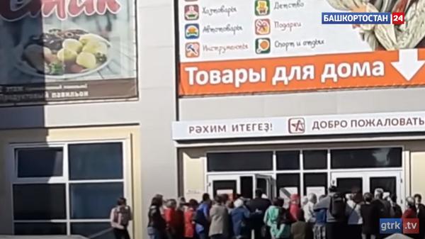 В Башкирии устроили давку из-за кастрюль за 99 рублей