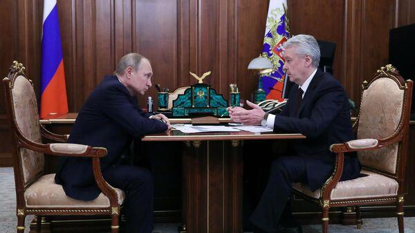 Президент РФ Владимир Путин и мэр Москвы Сергей Собянин во время встречи