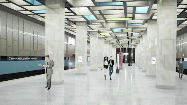 Проект станции Университет Дружбы Народов Коммунарской линии метро Москвы