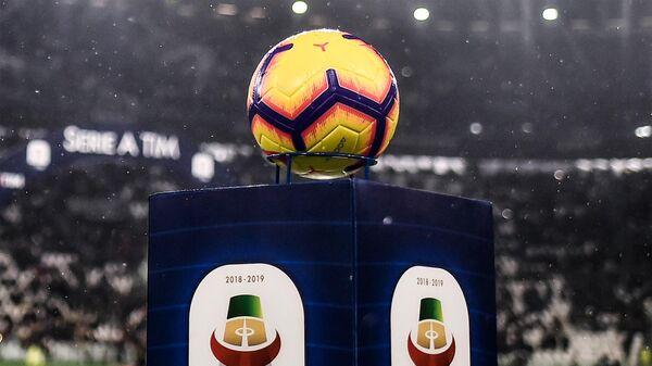 Мяч чемпионата Италии по футболу