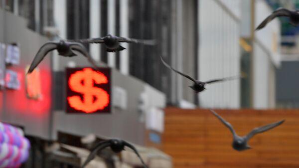 Электронное табло с символикой доллара в Москве