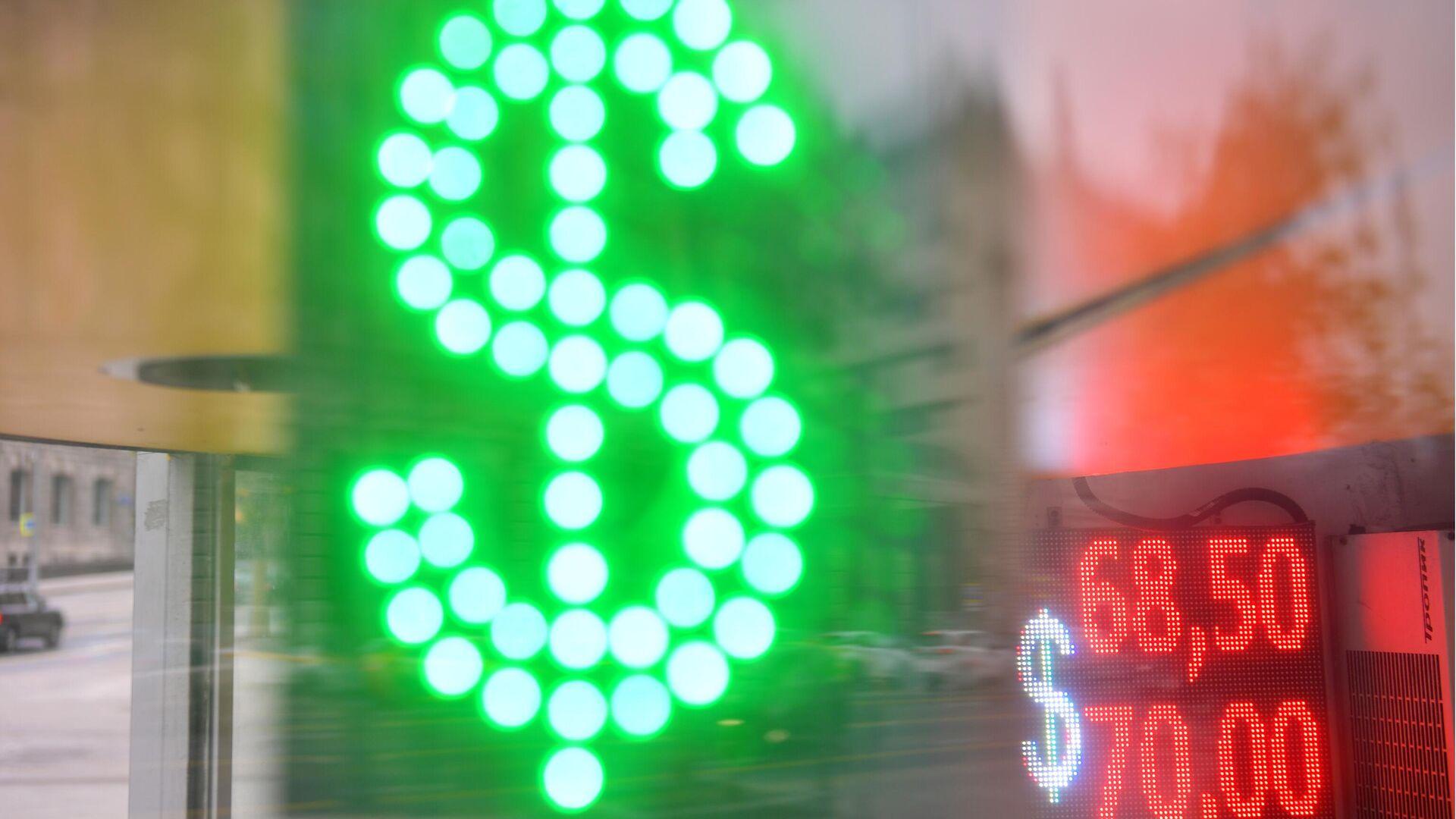 Электронное табло с символикой доллара в Москве - РИА Новости, 1920, 06.06.2020