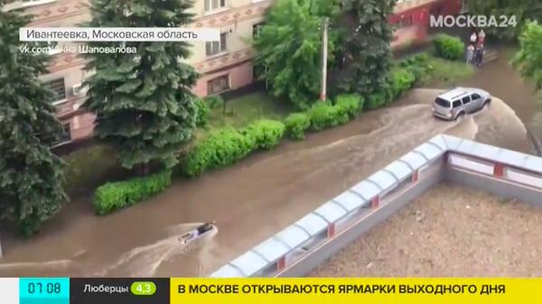 Заплыв мужчины по улице в Подмосковье попал на видео