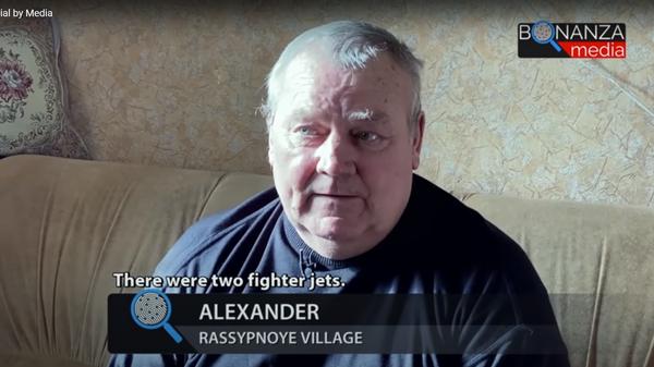 Независимые журналисты опубликовали новое видео со свидетелями крушения MH17 на Украине