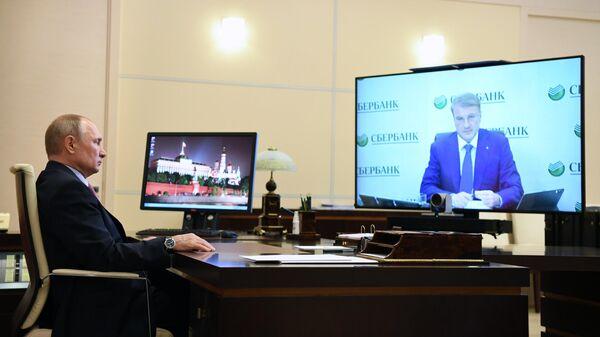 Президент РФ Владимир Путин во время встречи в режиме видеоконференции с президентом, председателем правления Сбербанка РФ Германом Грефом