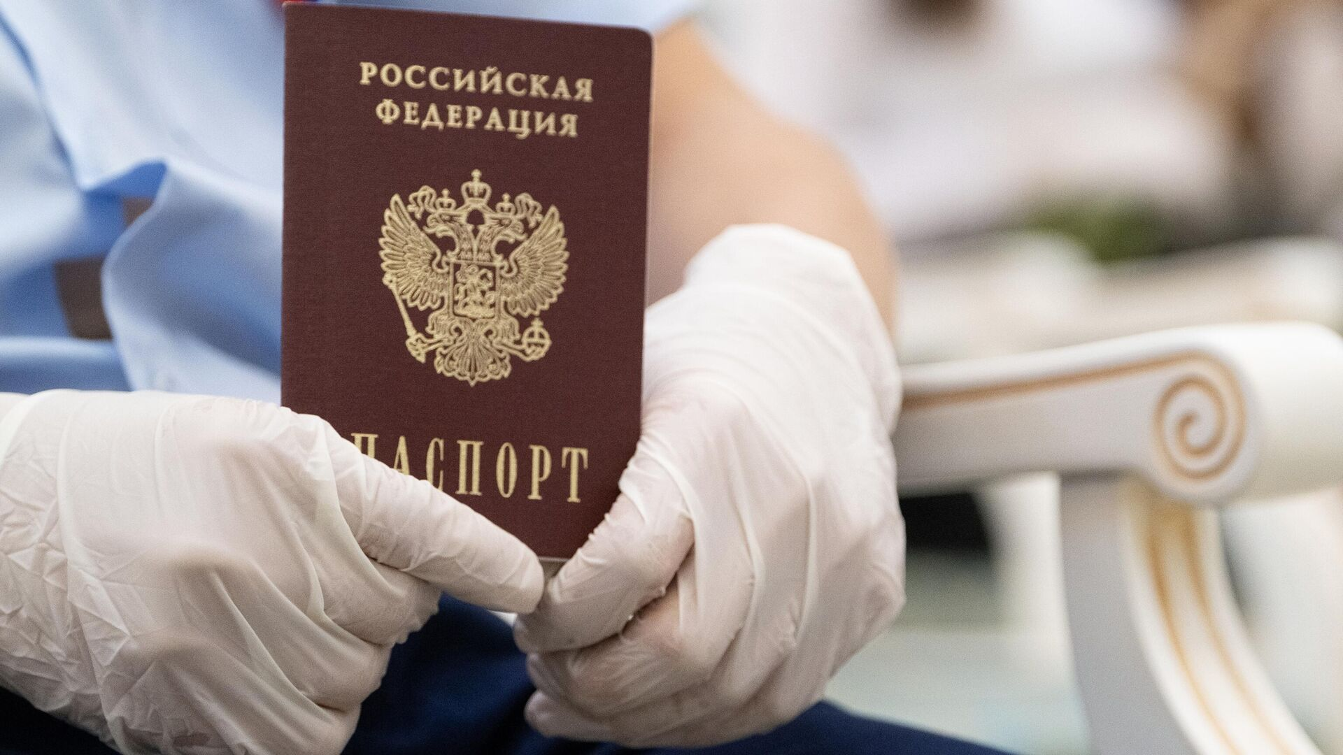 Выдача российского паспорта - РИА Новости, 1920, 10.09.2020
