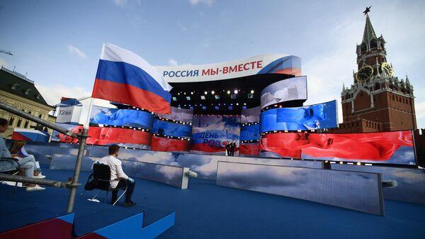 Праздничный концерт Мы - вместе! на Красной площади в Москве, посвященный празднованию Дня России