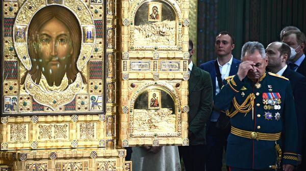 Министр обороны РФ Сергей Шойгу во время церемонии освящения главного храма Вооруженных сил РФ в парке Патриот в Московской области