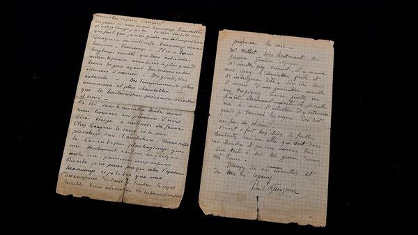 Письмо, написанное совместно художниками-импрессионистами Винсентом ван Гогом и Полем Гогеном