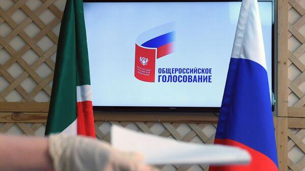 Володин раскритиковал призывающих не голосовать за поправки в Конституцию