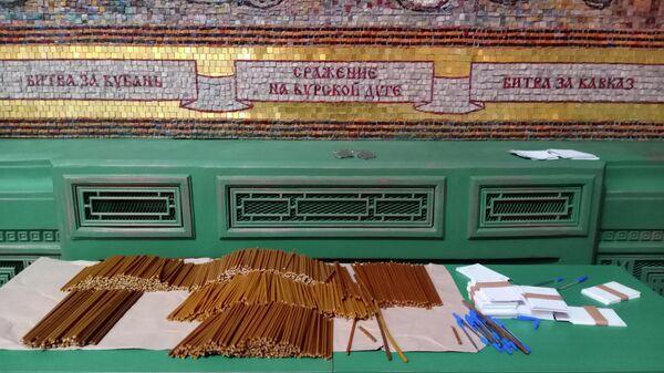 Собор Воскресения Христова - главный храм Вооруженных сил РФ. Подмосковье, парк Патриот.