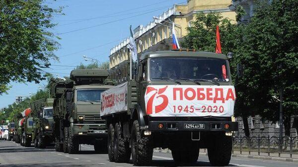 Торжественные мероприятия в честь 75-летия Победы в Великой Отечественной войне в Ярославле