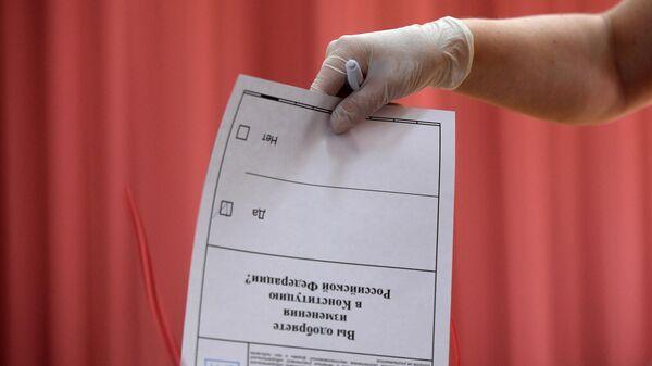 Голосование по вопросу принятия поправок в Конституцию РФ