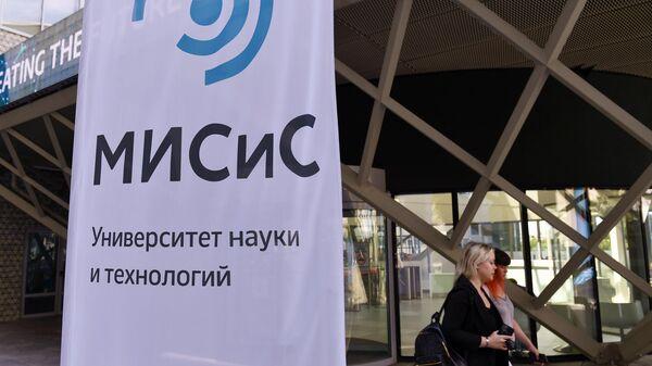 Девушки на территории Национального исследовательского технологического университета МИСиС в Москве