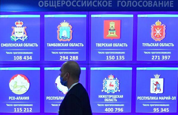 В информационном центре Центральной избирательной комиссии России в Москве. В России с 25 июня по 1 июля проводится голосование по внесению поправок в Конституцию РФ