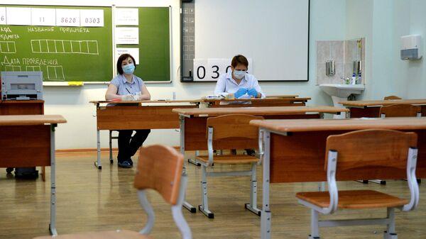 Пробная сдача Единого государственного экзамена в лицее No 88 в Екатеринбурге