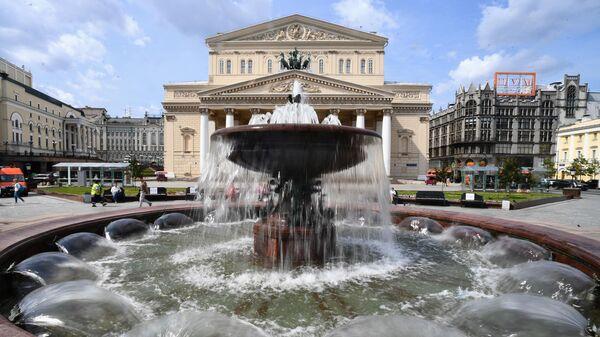 Фонтан Витали на Театральной площади