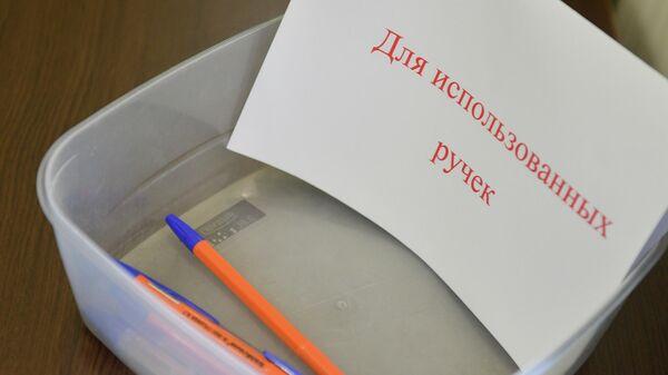 Контейнер для использованных ручек на избирательном участке