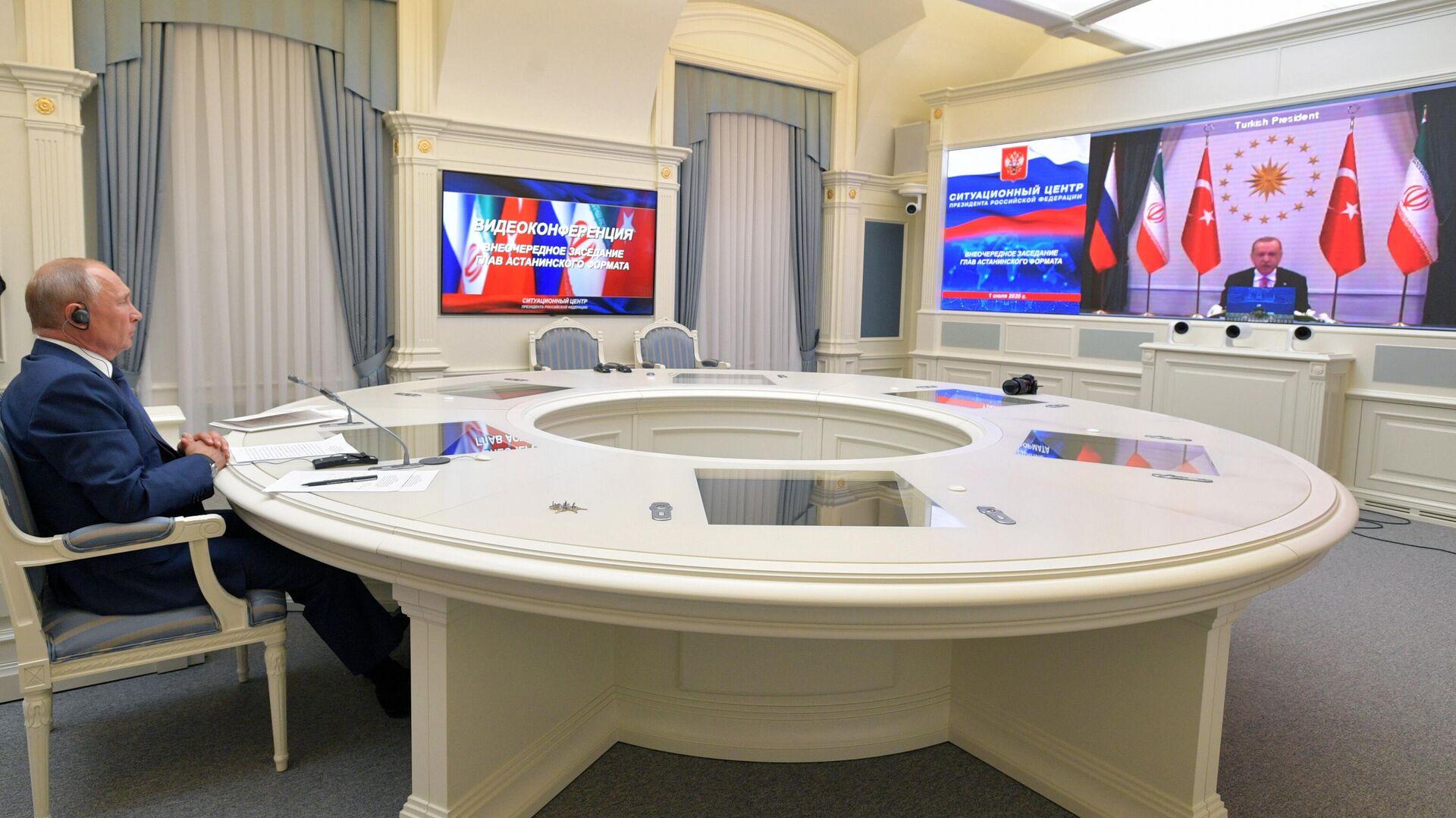 Президент РФ Владимир Путин участвует в саммите по сирийскому урегулировани в астанинском формате - РИА Новости, 1920, 01.03.2021