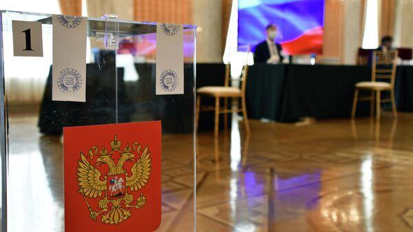 Избирательный участок в посольстве РФ в Вашингтоне