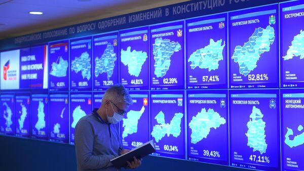 Электронное табло в информационном центре Центральной избирательной комиссии России в Москве