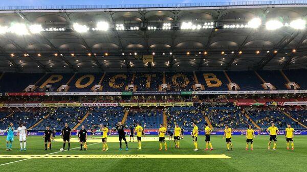 Игроки Ростова перед началом матча
