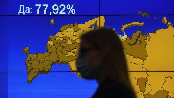 В Центральной избирательной комиссии РФ в Москве, где объявлены предварительные итоги голосования по поправкам в Конституцию РФ