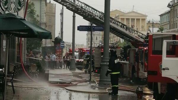 Пожар на тверской улице в Москве