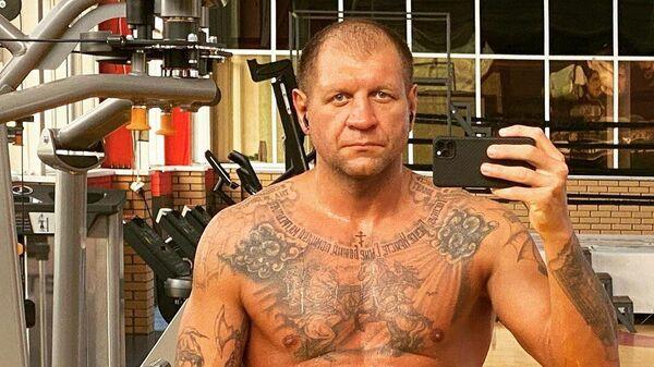 Российский боец Александр Емельяненко