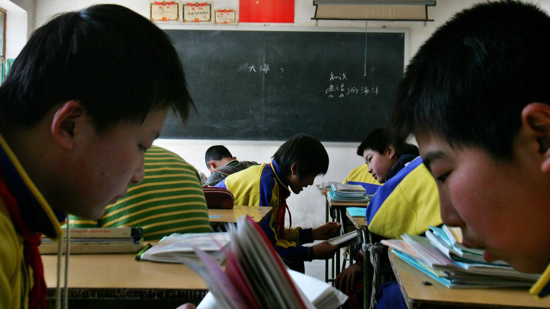 Китайские школьники во время уроков - РИА Новости, 1920, 02.11.2020