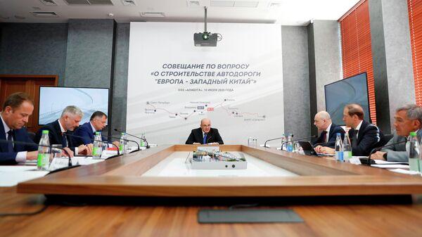 Рабочая поездка премьер-министра РФ М. Мишустина в ПФО. День второй