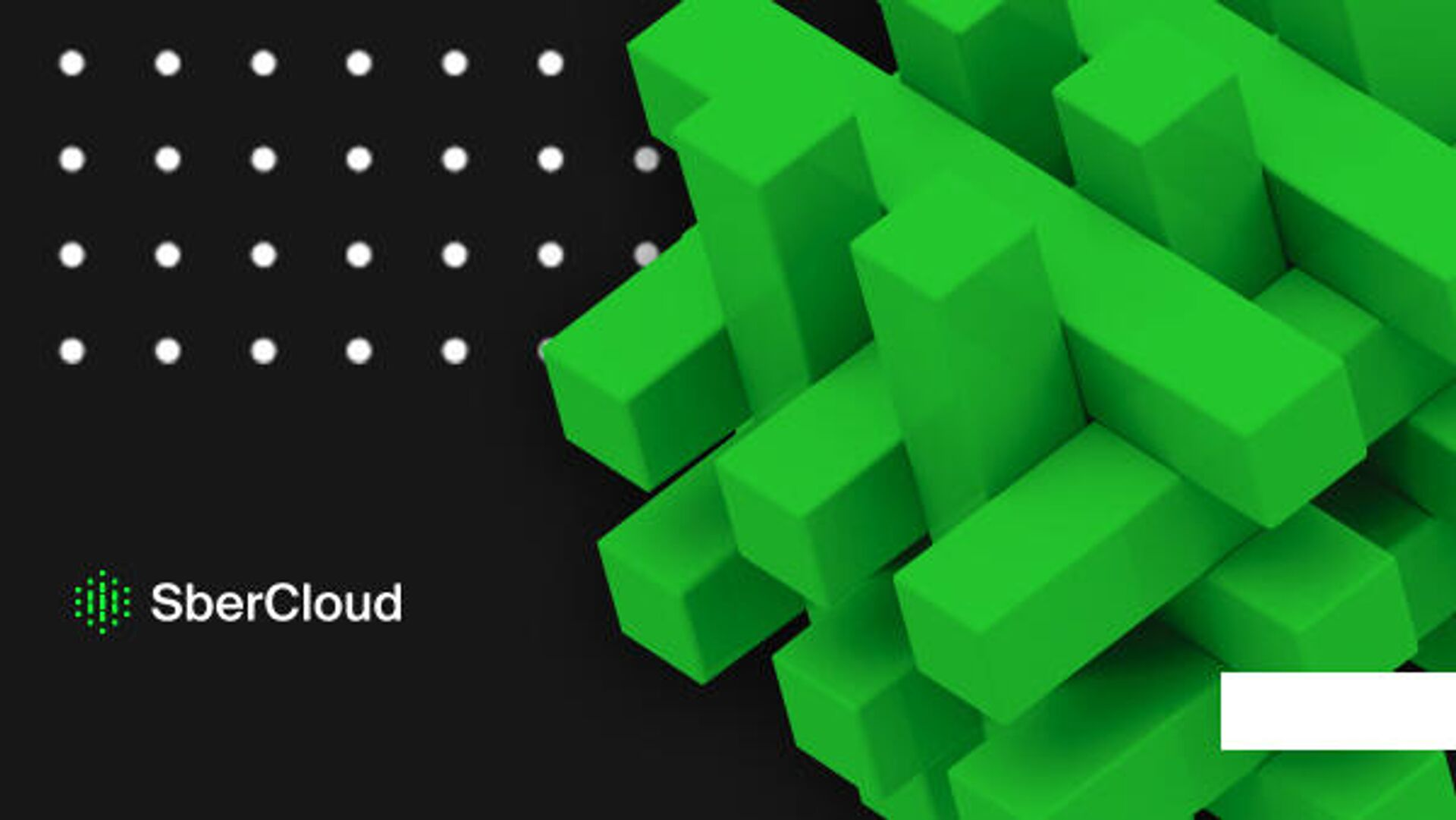 1574173340 0:0:600:338 1920x0 80 0 0 4df3433345a58951f0d7330cf58da280 - SberCloud представила новые облачные сервисы для стартапов и МСП