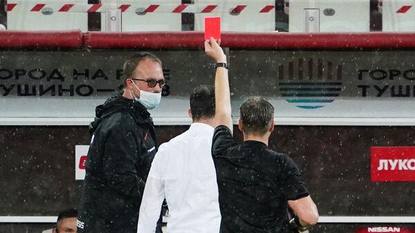 Судья показывает красную карточку главному тренеру Спартака Доменико Тедеско в матче против Локомотива