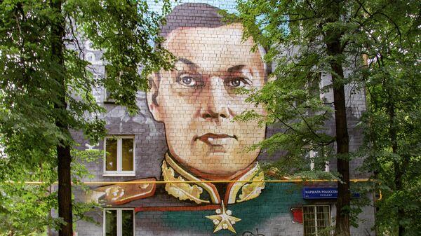 Граффити с военачальником Константином Рокоссовским в Москве