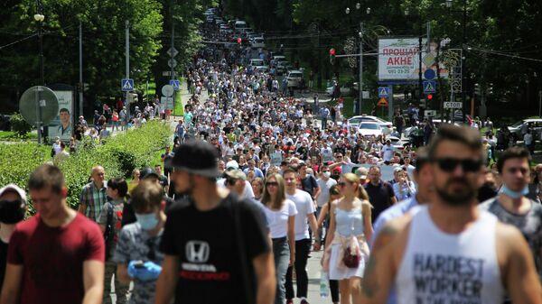 Митинг в Хабаровске в поддержку Сергея Фургала