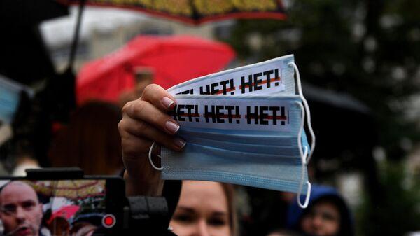 Участники несанкционированной акции за отмену поправок в Конституцию РФ на Пушкинской площади в Москве