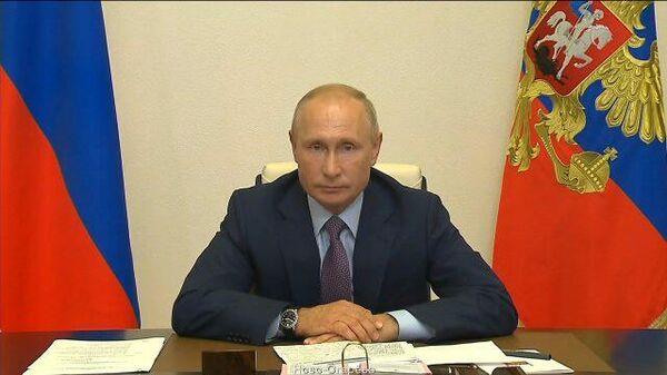 LIVE: Владимир Путин проводит совещании по бюджетной политике