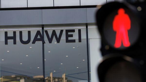 Магазин Huawei в Пекине, Китай