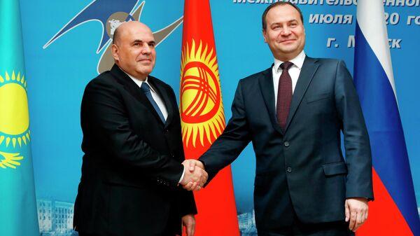 Председатель правительства РФ Михаил Мишустин и премьер-министр Белоруссии Роман Головченко