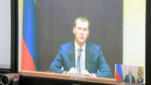 Дегтярев пообещал Путину доложить о состоянии дел в Хабаровском крае