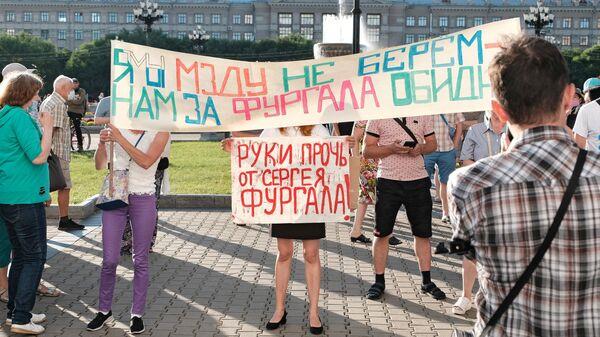 Акция протеста после назначения врио губернатора Хабаровского края Михаила Дегтярева