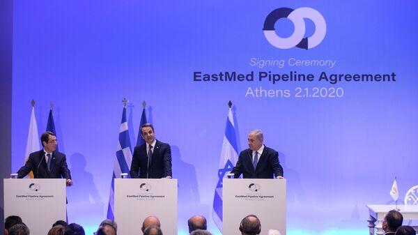 Подписание соглашения по созданию Восточно-Средиземноморского трубопровода. Январь 2020 года