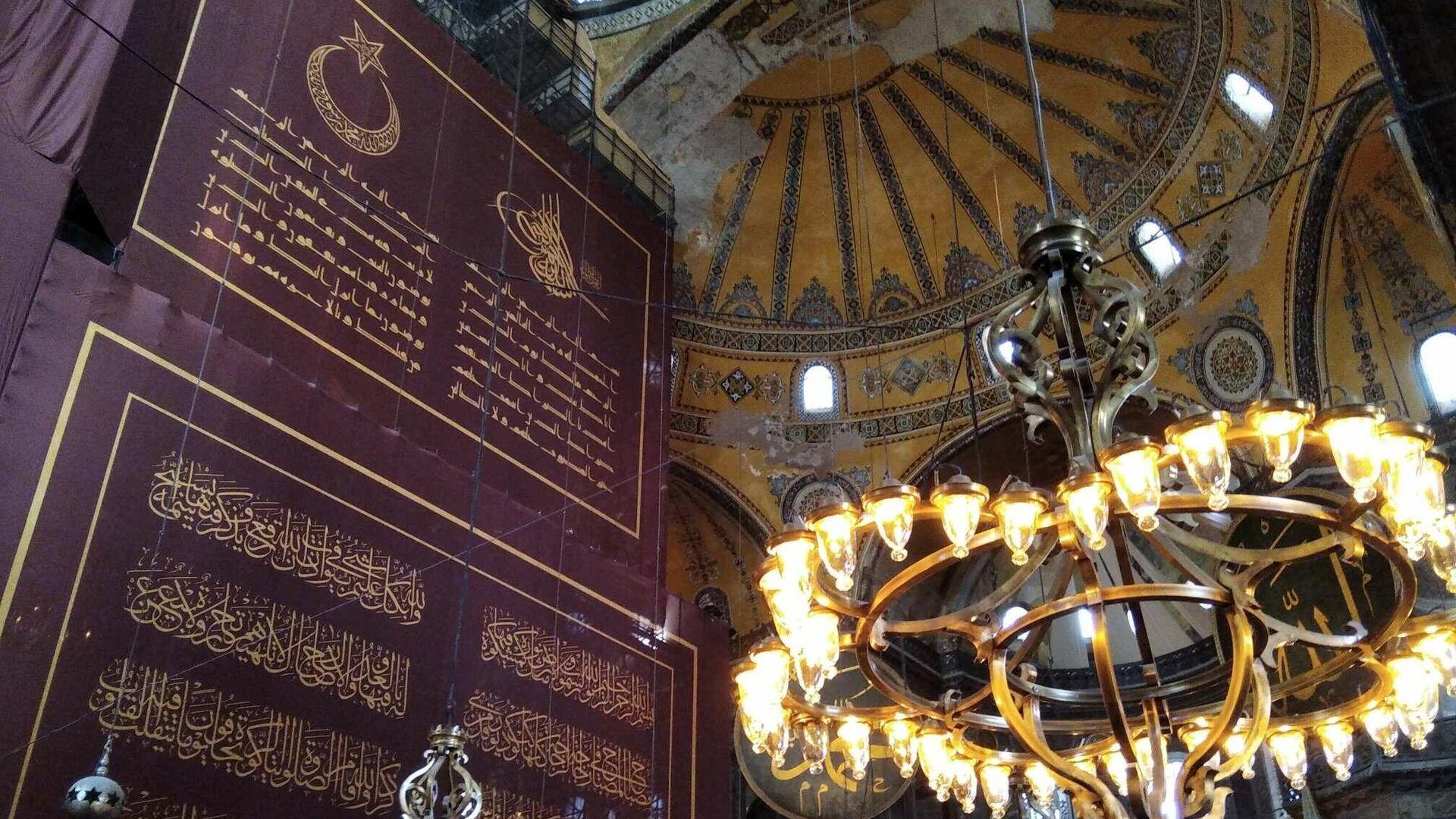 Мечеть Айя-София (собор Святой Софии) в Стамбуле - РИА Новости, 1920, 07.01.2021