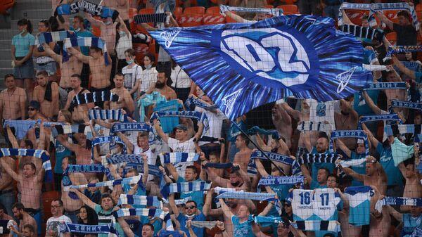 Болельщики Зенита во время финального матча Кубка России