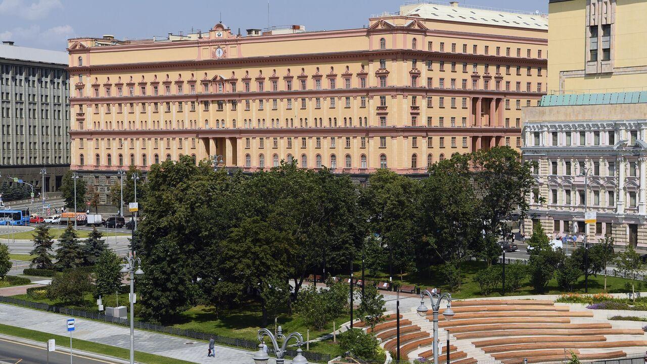 ФСБ назвала имена всех причастных к диверсии на газопроводе в Крыму