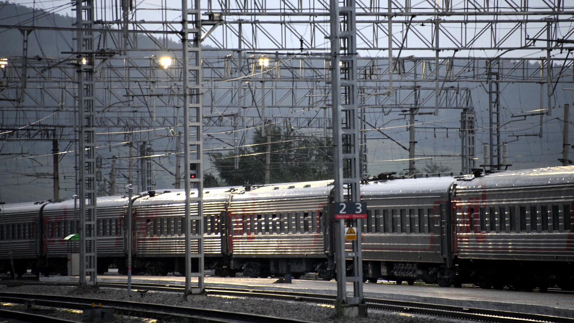 Поезда Чита – Москва, отправившийся с железнодорожного вокзала города Читы - РИА Новости, 1920, 23.11.2020