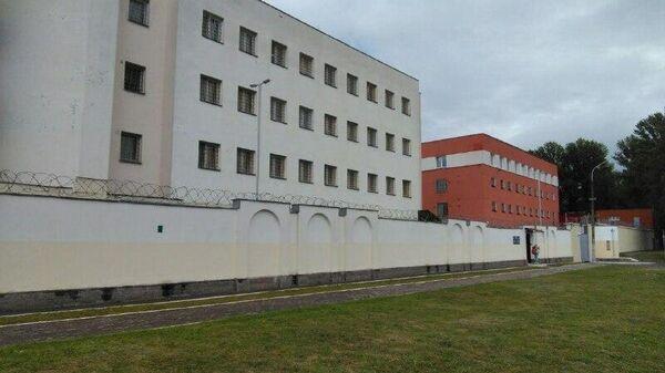 Центр изоляции правонарушителей в Минске