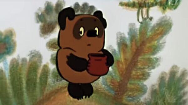 Скриншот мультфильма Винни Пух