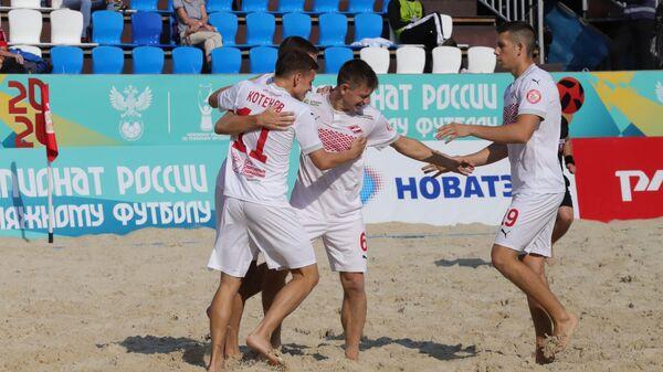 Игроки пляжного футбольного клуба Спартак